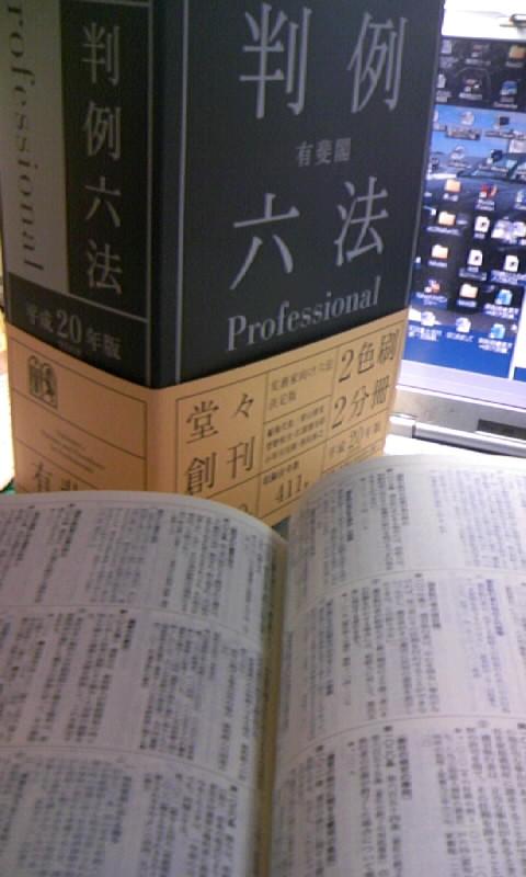 姫野司法書士試験研究所 ...