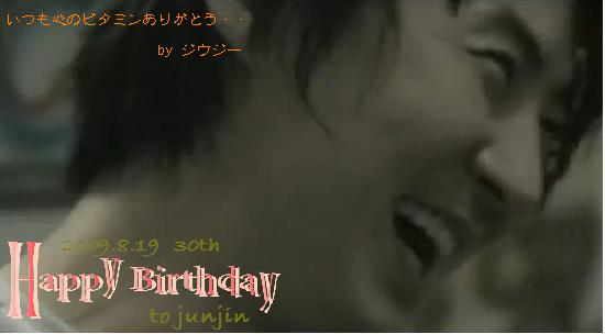 Happy 30th Birthday! junjin