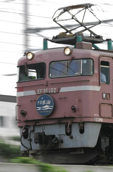 日本海08-7