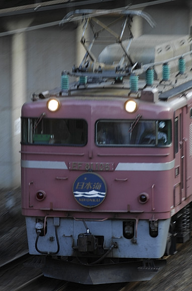 日本海08-9