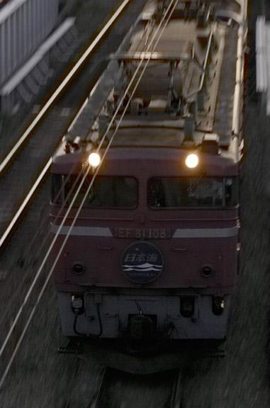日本海9-1