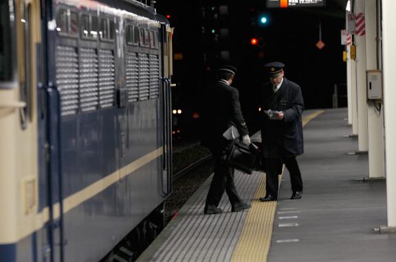 東海道本線5