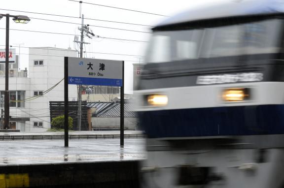 貨物列車1