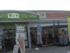 20090730140212