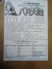 TS330012.jpg