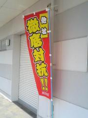 TS330058.jpg