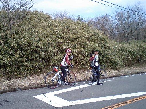 yone&atsu大観山