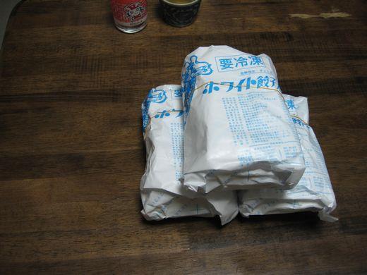 ホワイト餃子(は・あ・と)