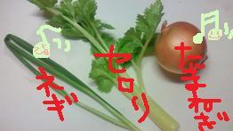 ディップ野菜