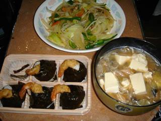 yusyoku01