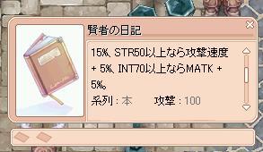 20070707154633.jpg