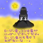 20060705230641.jpg