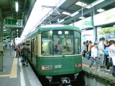 20060918003501.jpg
