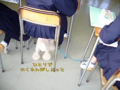 20081217-04.jpg