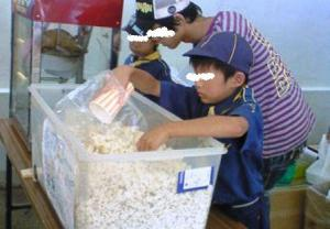 はるきバザー2009
