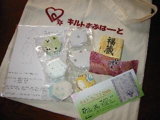 鷲沢さんの展示会