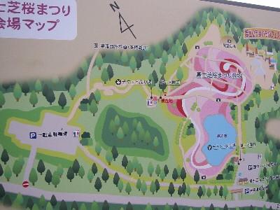 富士桜まつり・会場マップ