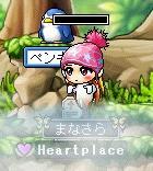 2_20081212194221.jpg