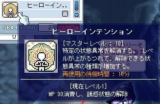 5_20081212194339.jpg