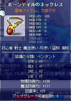 6_20090122141921.jpg