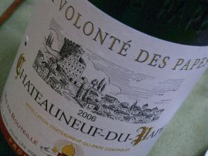 9.1結婚記念日ワイン