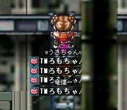 !!!ギルクエっ3!!!