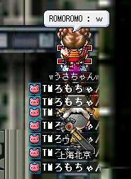 !!!ギルクエっ6!!!