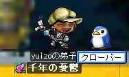 !!!珍SSyuizo投げます!!!