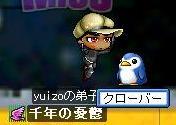 !!!珍SSyuizo投げたーーー!!!