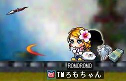 !!!ROMOROMO!!!