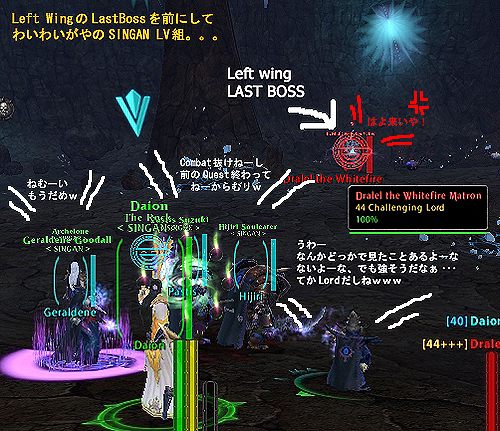 leftwing_kumo.jpg