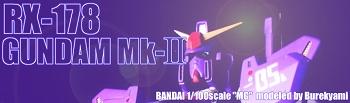 bmk2.jpg