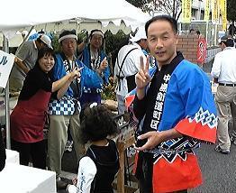 富士北ふれあい祭り