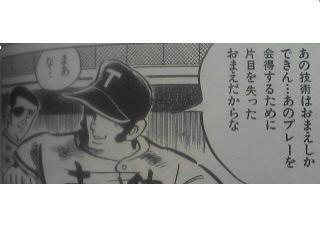 060505_1600~01.jpg