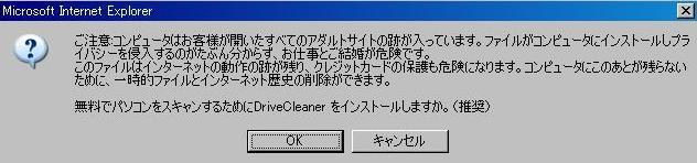 20070802165431.jpg