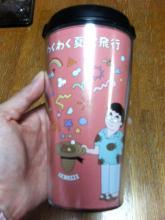 JALのカップ