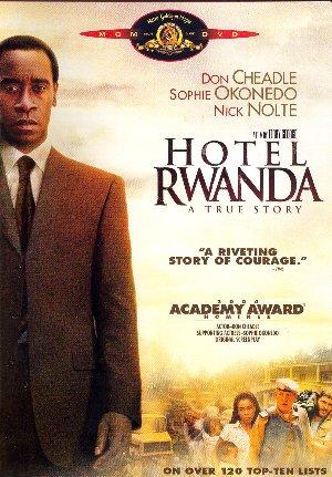 ホテル ルワンダ