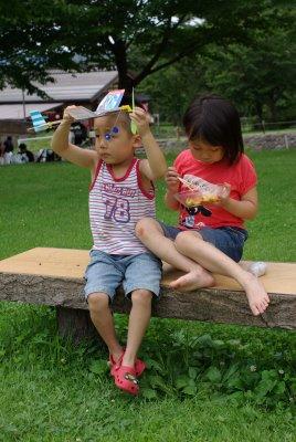 20090720younobu