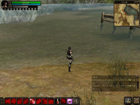 Screen(20080803-1835)-000[
