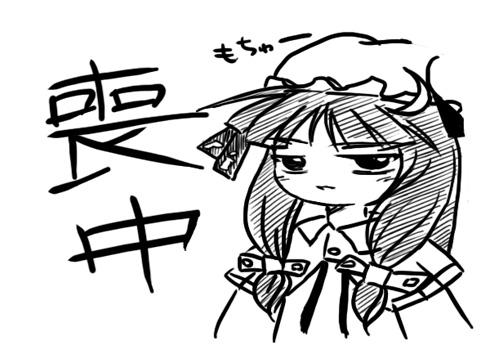 ぱちゅ年賀