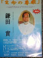 20061011192306.jpg