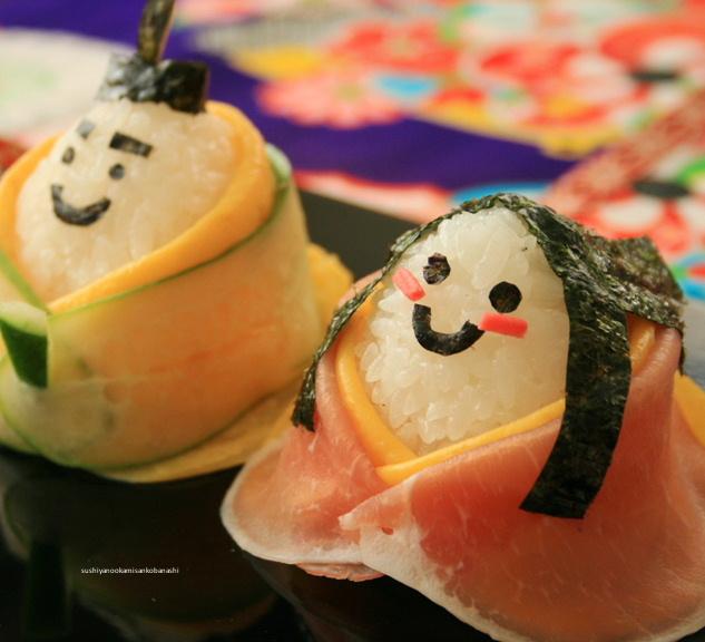 Arte em sushi 1kamomoji