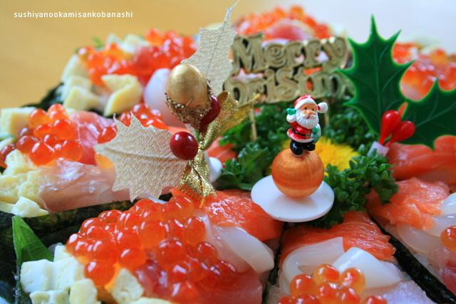 寿司屋のおかみさん小話切れ ...