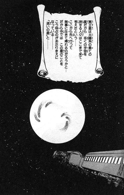 999冥王星1