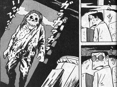 謎の亡霊男
