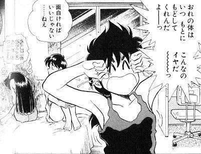 桃色サバス3