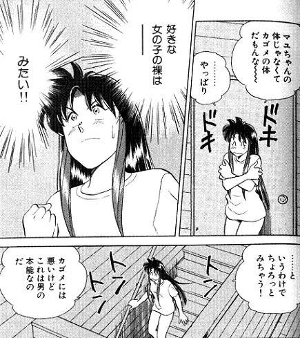 桃色サバス4