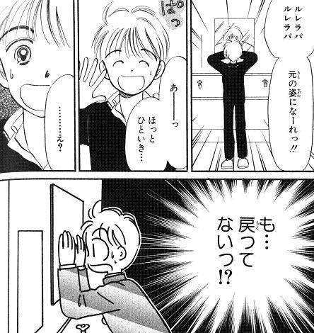 姫ちゃん1