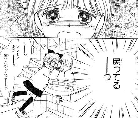 姫ちゃん2