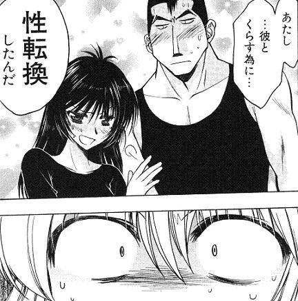 すとれんじマンション1